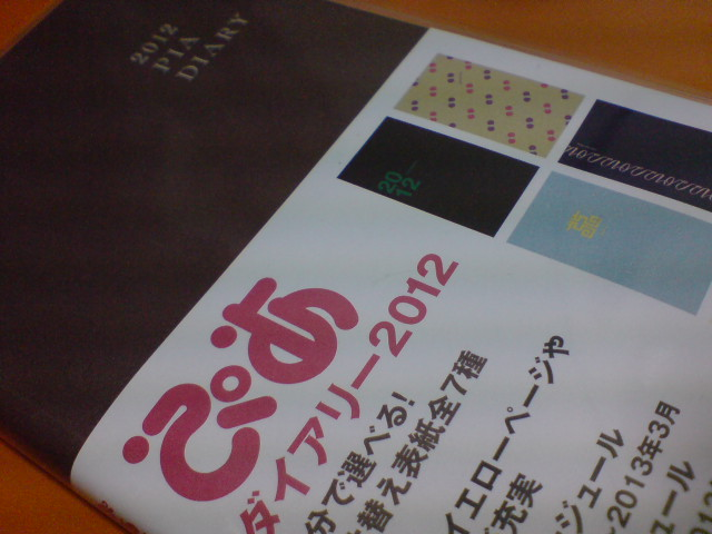 20111110225819.jpg