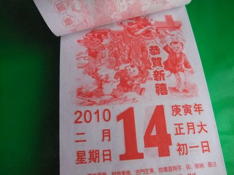2010_02210009.JPG
